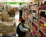 Fizyczna praca w Niemczech dla par wykładanie towaru w sklepie bez języka Kolonia