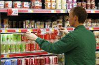 Fizyczna praca Niemcy od zaraz w sklepie bez znajomości języka München 2017